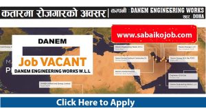 Read more about the article Job Vacancy at DANEM ENGINEERING WORKS DOHA