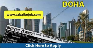 Read more about the article Job Vacancy at SIGMA CONTRACTING AND TRADING DOHA