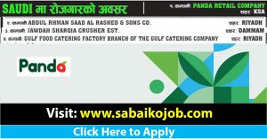 Read more about the article Job Vacancy in Saudi Arabia in 3 different company