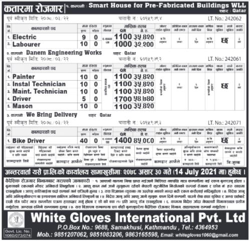 white gloves international