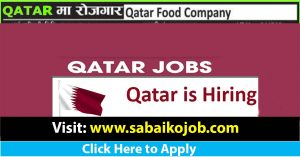 Read more about the article Job Vacancy at Qatar Food Company