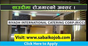 Read more about the article Job at RIYADH INTERNATIONAL CATERING CORP.