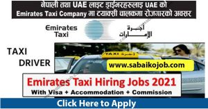 Read more about the article Looking For Career In Foreign Get Job In Uae, Emirates Taxi