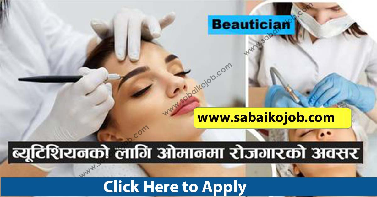 Read more about the article Looking For Career In Foreign Get Job In Oman, Position Beautician
