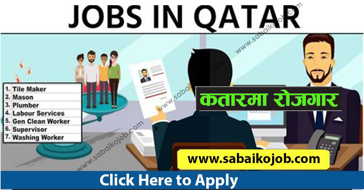 Read more about the article Various Attractive Job Offer In Qatar