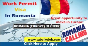 Read more about the article Job Opportunity in Europe Romania