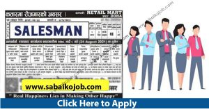Read more about the article Job Vacancy at RETAIL MART DOHA