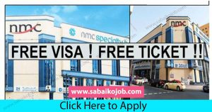 Read more about the article Free Visa/Free Ticket Get Jobs in UAE (Zero Cost)