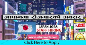 Read more about the article Looking For Career In Foreign Get Job In Japan, Salary: 1,72,000/-