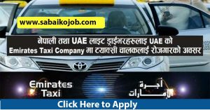 Read more about the article Looking For Career In Foreign Get Job In Qatar, Position For Taxi Driver