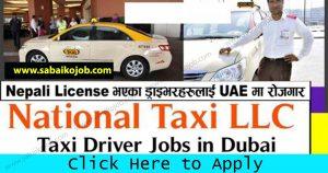 Read more about the article Taxi Driver पदको लागि दुबईमा बैदेशिक रोजगारीको सुवर्ण अवसर