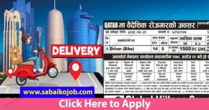 Read more about the article Various Attractive Job Offer In Qatar, Fast Pass Delivery