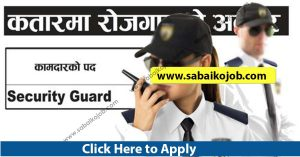 Read more about the article SECURITY GUARD JOBS IN QATAR, Different 4 Company Jobs