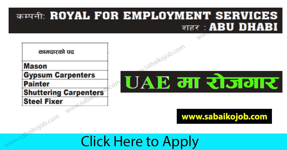 Read more about the article Demand for foreign employment in UAE, ROYAL FOR EMPLOYMENT SERVICES