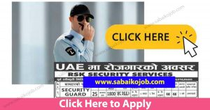 Read more about the article SECURITY GUARD JOBS IN UAE, R S K Security Services