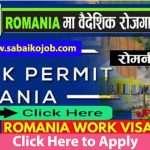 Looking For Career In Foreign Get Job In Romania & Qatar