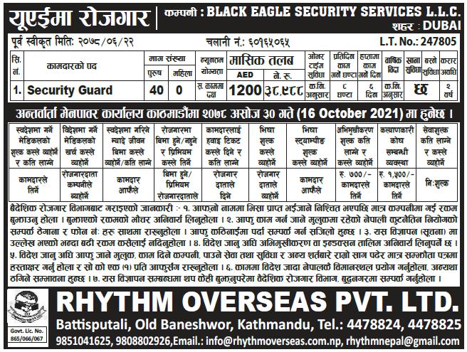 BLACK EAGLE SECURITY SERVICES L.L.C DUBAI